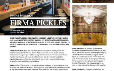 WS-FIRMA PICKLES